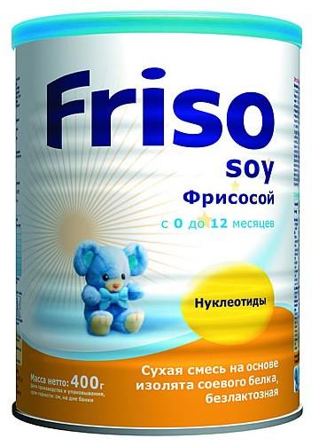 Friso soy купить в москве